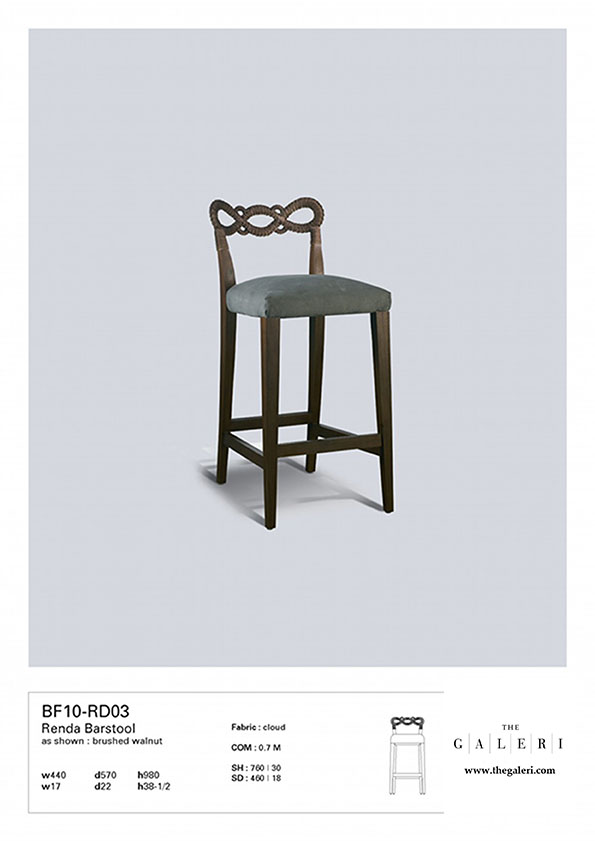 The galeri representing box furniture singapore cape for Kitchen stools cape town